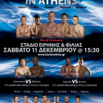 HyeFighter Gago Drago in K1 Action in Greece