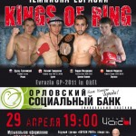 HyeFighter Vardan Mnatsakanyan Fighting For World Title in Russia