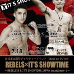HyeFighter Giorgio Petrosyan in Action in Japan on July 18th