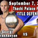 Karakhanyan To Defend His Title On September 7, 2012